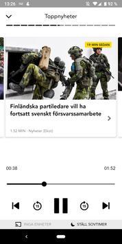 Sveriges Radio Play screenshot 2