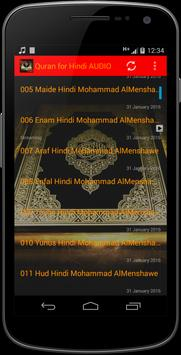Quran for Hindi AUDIO poster