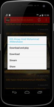 Quran for Hindi AUDIO screenshot 10