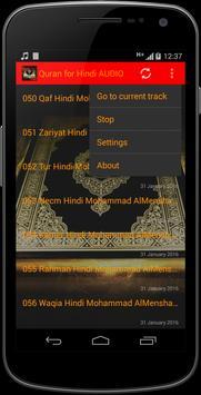 Quran for Hindi AUDIO screenshot 11