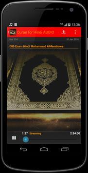 Quran for Hindi AUDIO screenshot 1