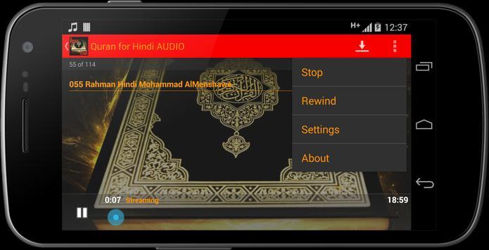 Quran for Hindi AUDIO screenshot 21