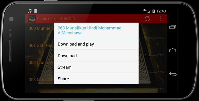 Quran for Hindi AUDIO screenshot 23