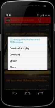 Quran for Hindi AUDIO screenshot 2