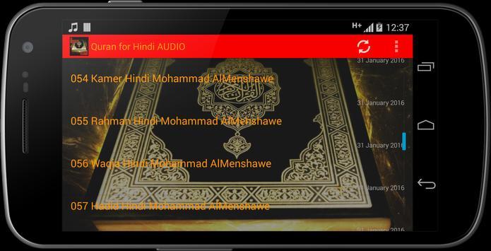 Quran for Hindi AUDIO screenshot 4