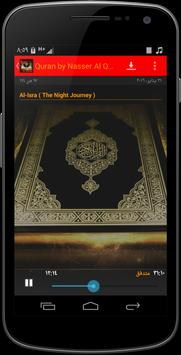 Quran by Nasser Al Qatami screenshot 1