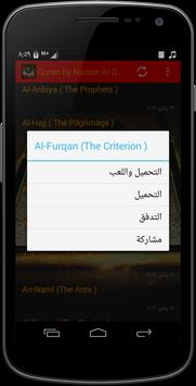 Quran by Nasser Al Qatami screenshot 2
