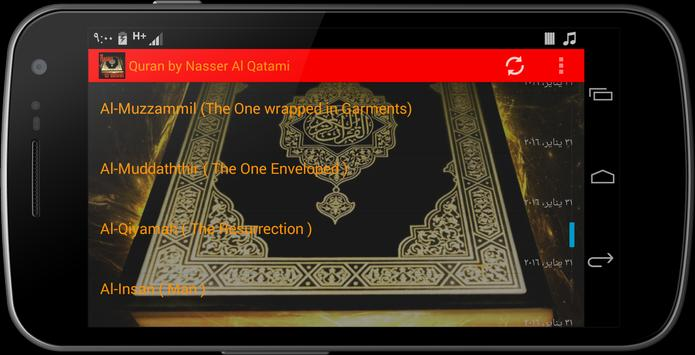 Quran by Nasser Al Qatami screenshot 4