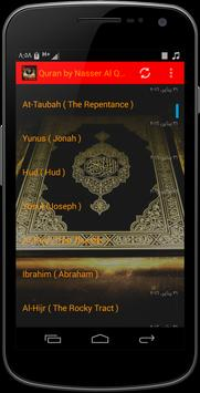Quran by Nasser Al Qatami screenshot 8