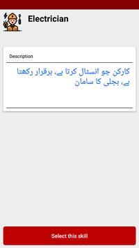 Hazir screenshot 1