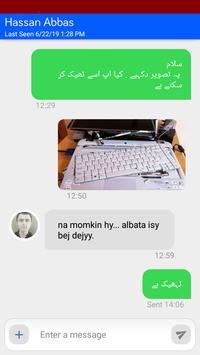 Hazir screenshot 5