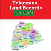 Search Telangana Land Records Online icon