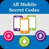 Mobile Secret Codes 2020 圖標