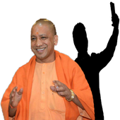 Selfie With Yogi Adityanath icon