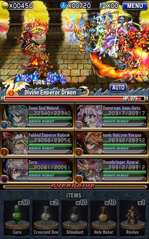 Brave Frontier For Android Apk Download