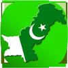 Pakistan E Services Zeichen