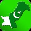 ikon Pakistan E Services