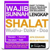 Cara Shalat dan Bacaan Shalat icon