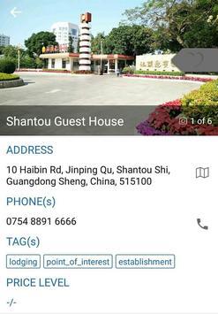 Shantou - Wiki screenshot 2