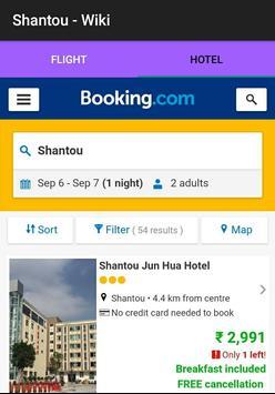 Shantou - Wiki screenshot 3