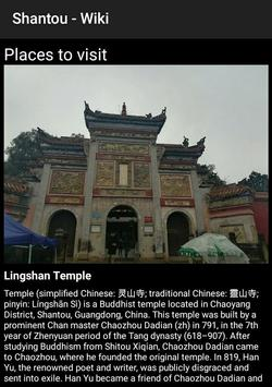 Shantou - Wiki screenshot 5