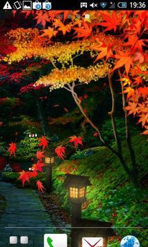 錦秋の坂道 screenshot 2