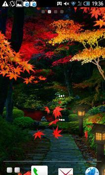 錦秋の坂道 screenshot 3