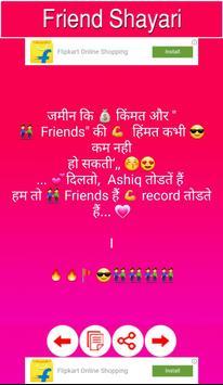 Friendship Shayari : Quotes,Thought and Status screenshot 3