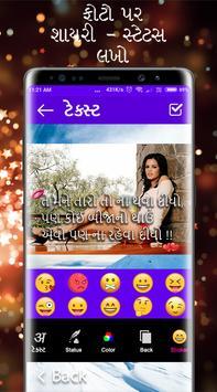Photo Pe Shayari Likhe - Video Status Banaye poster