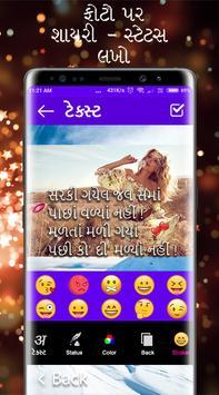 Photo Pe Shayari Likhe - Video Status Banaye screenshot 1