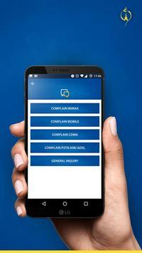 Nepal Telecom screenshot 3