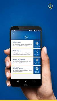 Nepal Telecom screenshot 2