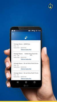 Nepal Telecom screenshot 4