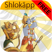 Shlokapp Bhagavad Gita icon