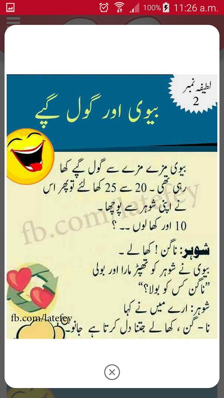 Latifay : Funny Urdu Jokes para Android - APK Baixar