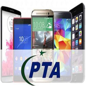 Open PTA Free Mobile Registration icon