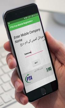 Open PTA Free Mobile Registration screenshot 3