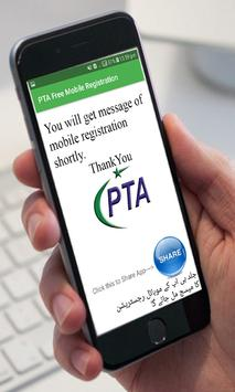 Open PTA Free Mobile Registration screenshot 7