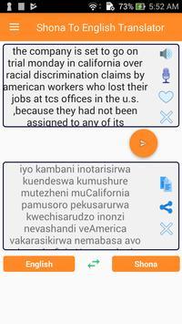 Sohana English Translator poster