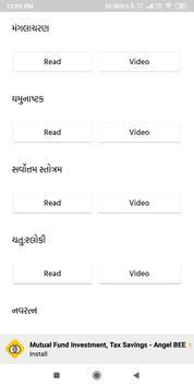 Shrinathji: Gujarati Nitya Path, Bhajan Pushtimarg screenshot 2