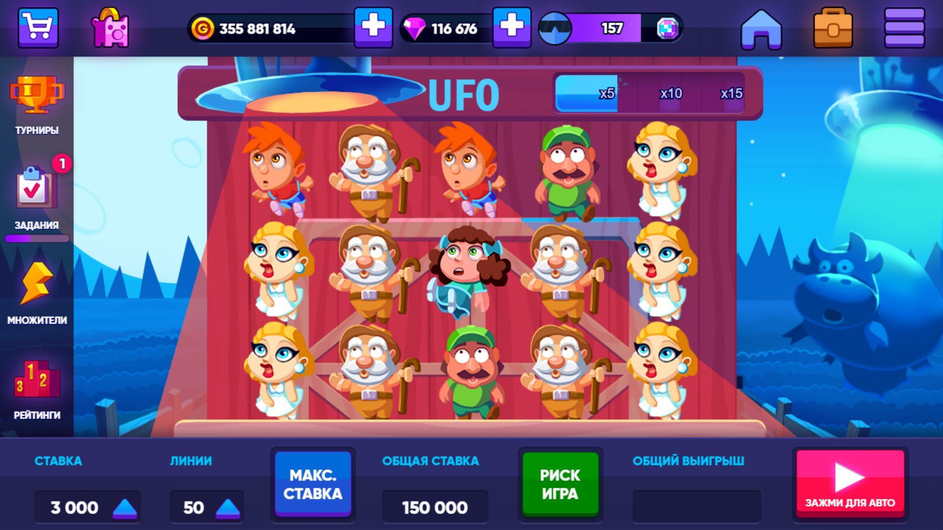 Казино слоты играть бесплатно покер онлайн депозит 1