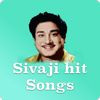 Sivaji Hit Video Songs icon