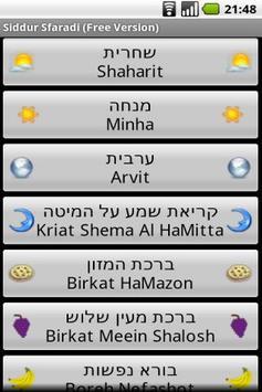 Siddur Sfaradi (Free Version) poster