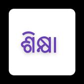 sikhya odisha icon