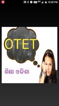 sikhya odisha poster