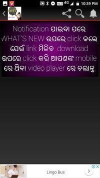 sikhya odisha screenshot 5