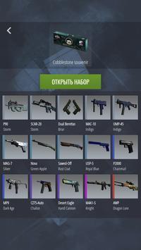 Case Simulator Ultimate скриншот 5