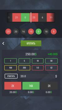 Case Simulator Ultimate скриншот 6