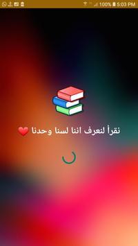 روايات أحلام مستغانمي poster