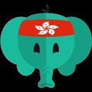 Leer simpel Kantonees-APK